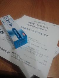 Nec_0278
