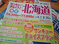 Nec_0359