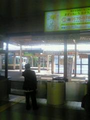 七尾駅に到着。
